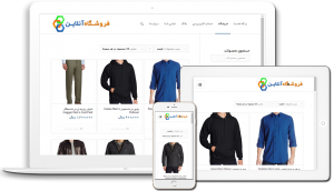 ساخت فروشگاه اینترنتی ریسپانسیو